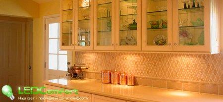 Освещение кухни: как придать яркости рабочей поверхности