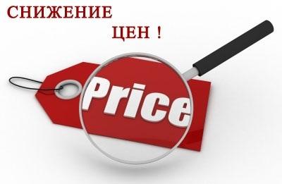Светодиодная лента по доступной цене